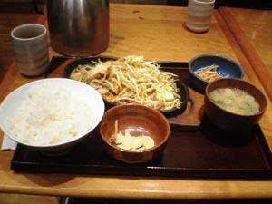 0220_kimutininiteppanyaki