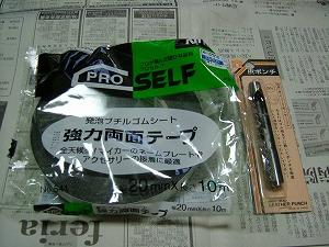 20051022_001