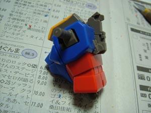 20060226_gwa_003