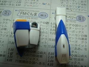 20060226_gwa_008