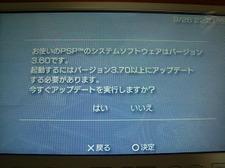 20070927_004