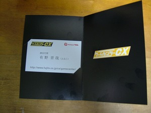 s20051224_002