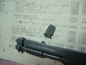 s20060109_006