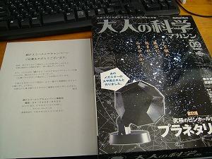 s20060128_001
