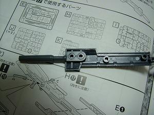s20060206_001