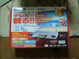 s20060327_002