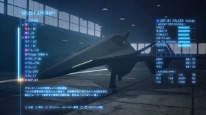 Sace-combat-7_-skies-unknown_20190707222