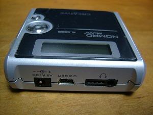 20060724_002