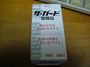 20060724_003