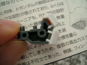 20061105_003