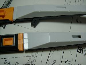 20061118_003