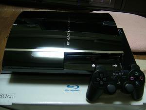 20061210_004