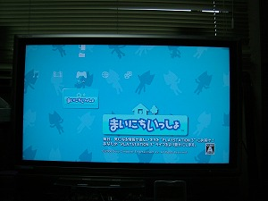 20061210_006