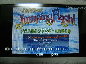 20061210_025