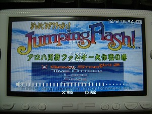 20061210_026