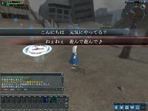 20061224_1807_55