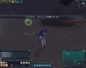 20070412_2241_12