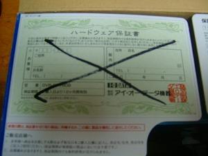 20070520_004