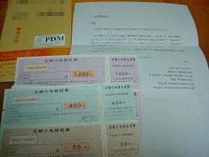 2007070101_002