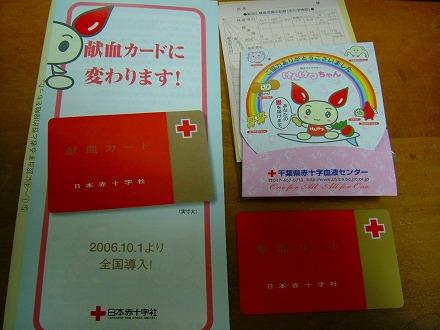 20080513_022