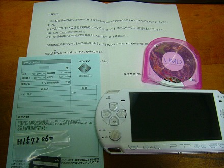 20080513_019