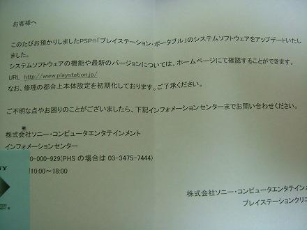 20080513_021