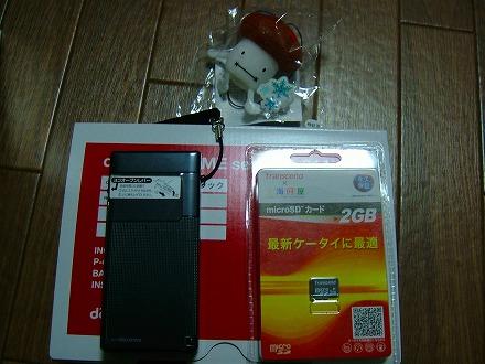 20081123_001