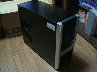 Dscf2450