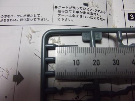 Dscf1034