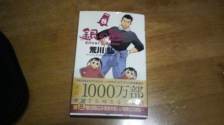 Sp1010124