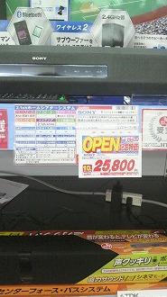 Sp1010130