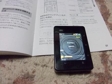 Dscf3269