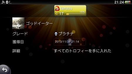 20131130212401