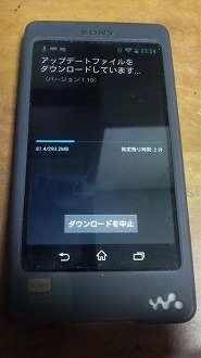 Sp1010250