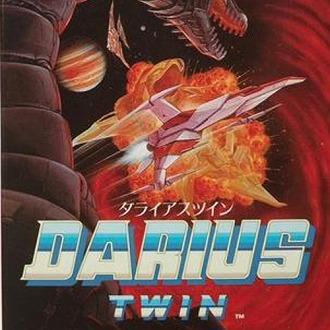 Darius_twin
