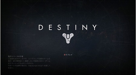 Destiny000000