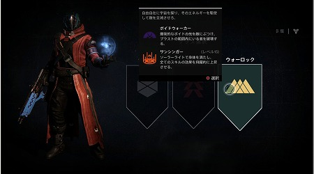 Destiny000003