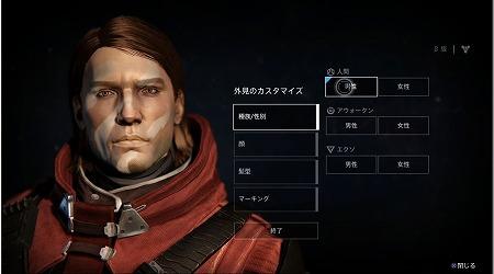 Destiny000005