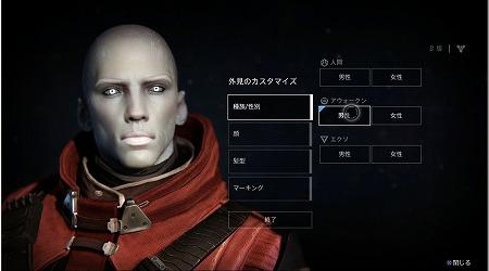 Destiny000007