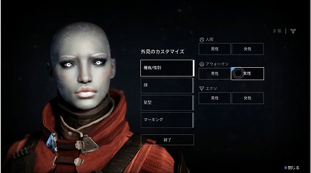 Destiny000008