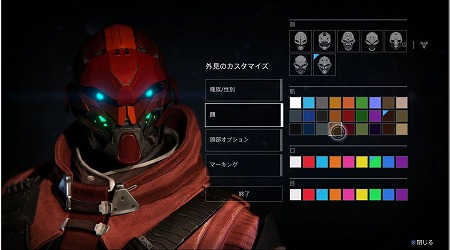 Destiny000012