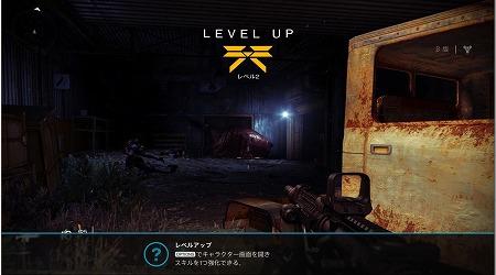Destiny000020