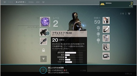 Destiny000021