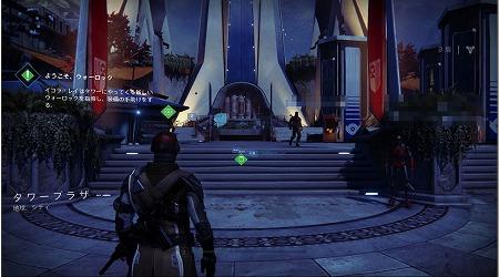 Destiny000022