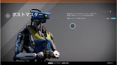 Destiny000023