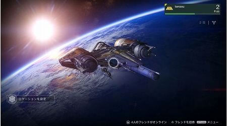 Destiny000024