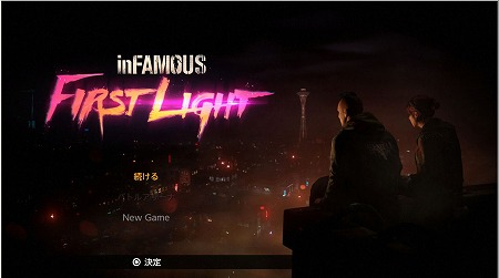 Infamous_first_light_000