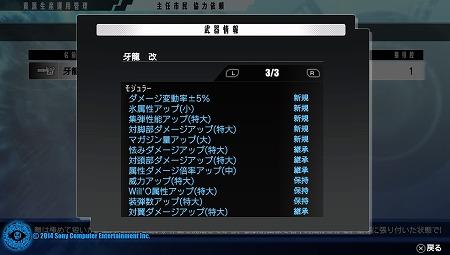 20140923000530