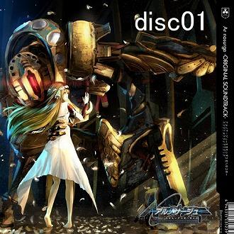 S_disc01