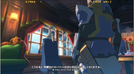 Guilty_gear_xrd_sign_007